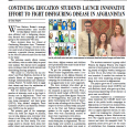 Columbia class article